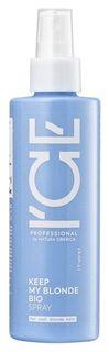 Сыворотка-спрей для светлых волос Keep My Blonde Ice Professional