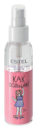Детский спрей-сияние для волос  Estel Professional