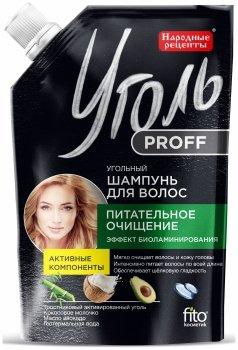 Угольный шампунь для волос Питательное очищение «Уголь Proff»