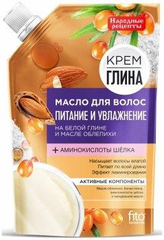 Масло для волос Питание и увлажнение «Крем-глина»