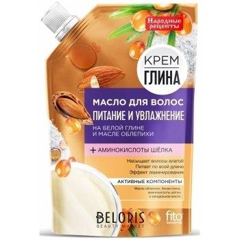 Масло для волос Питание и увлажнение «Крем-глина» Фитокосметик Народные рецепты