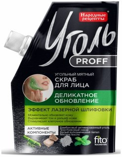 Угольный мятный скраб для лица Деликатное обновление «Уголь Proff»
