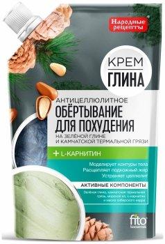 Обертывание для тела «Крем-глина» Антицеллюлитное