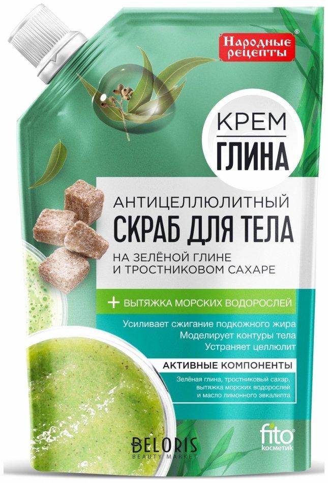 Купить Скраб для тела Фитокосметик, Скраб для тела Антицеллюлитный «Крем-глина», Россия