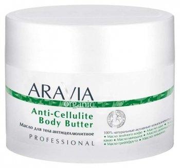 "Масло для тела антицеллюлитное ""Anti-Cellulite Body Butter""."