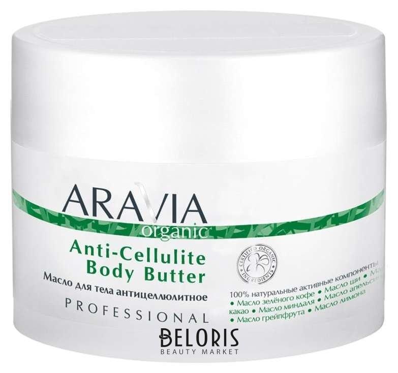 Купить Масло для тела Aravia Professional, Масло для тела антицеллюлитное Anti-Cellulite Body Butter ., Россия