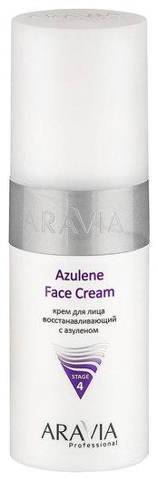 "Крем для лица восстанавливающий с азуленом ""Azulene Face Cream"".  Aravia Professional"
