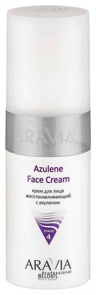 Купить Крем для лица Aravia Professional, Крем для лица восстанавливающий с азуленом Azulene Face Cream ., Россия