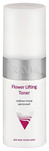 """Лифтинг-тонер цветочный """"Flower Lifting-Toner""""  Aravia Professional"""
