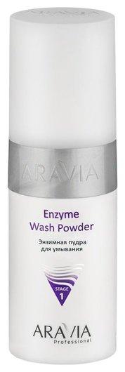 "Пудра энзимная для умывания ""Enzyme Wash Powder""  Aravia Professional"