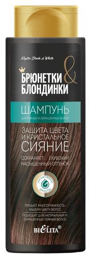 Шампунь для темных и окрашенных волос.  Белита - Витекс