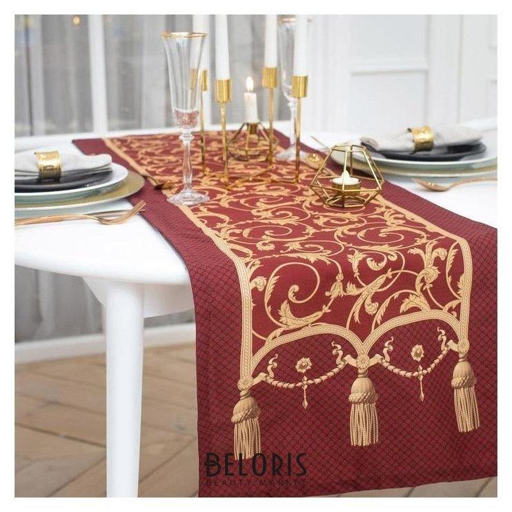 Дорожка на стол «Королевский узор» 40*146 см Этель
