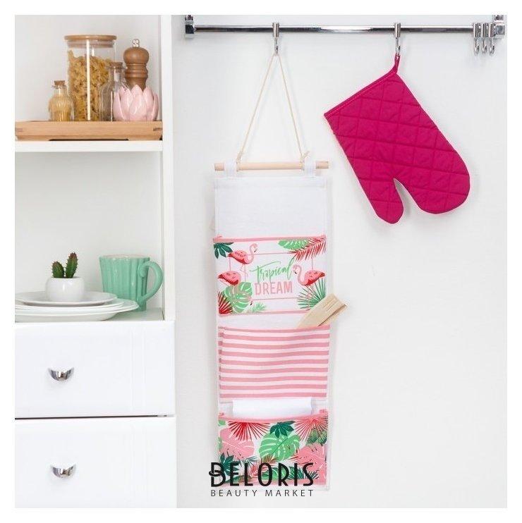 Кармашек текстильный Tropical Dream 3 отделения, 20х56 см Этель