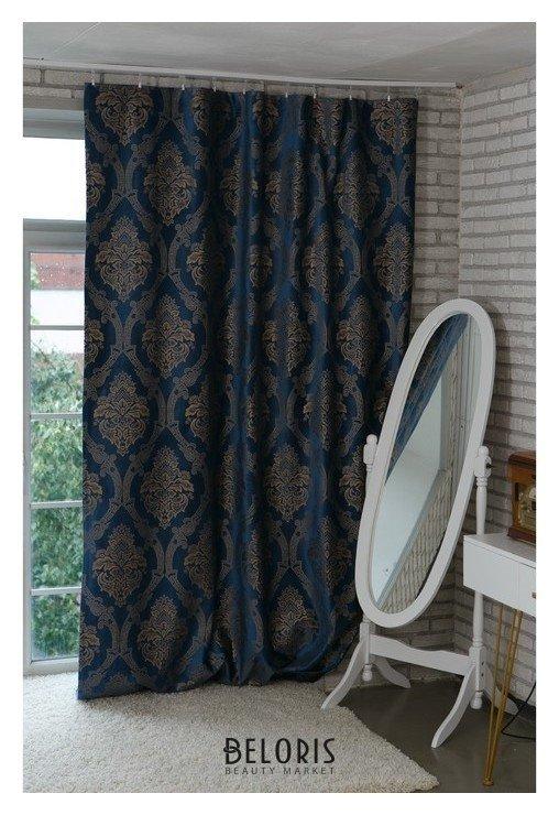 Штора портьерная этель «Версаль» 160×270 см, цвет синий, 100% п/э Этель