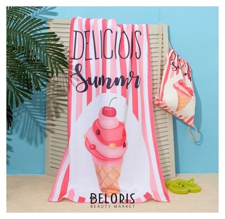 Полотенце пляжное в сумке этель Summer, 70*140 см, микрофибра, 100% п/э Этель