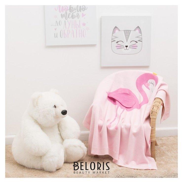 Вязаный плед Крошка Я фламинго, размер 90х90 см, цвет розовый Крошка Я