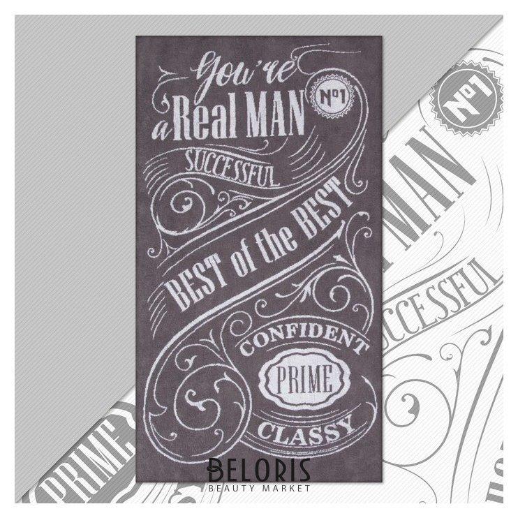 Полотенце махровое этель Real Man 70х130 см, 100% хлопок, 420гр/м2 Этель