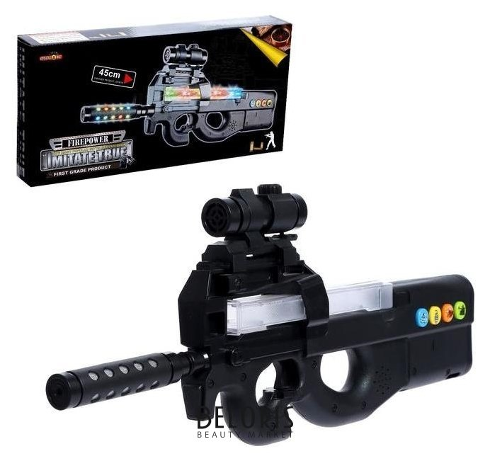 Автомат «Атака», 4 вида стрельбы, свет, звук, работает от батареек NNB