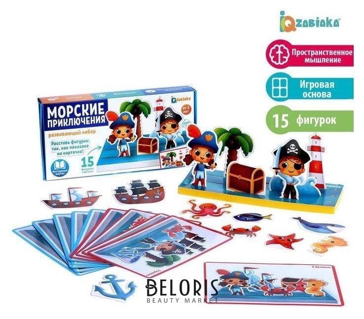 Развивающий набор «Морские приключения» пространственное мышление Iq-zabiaka
