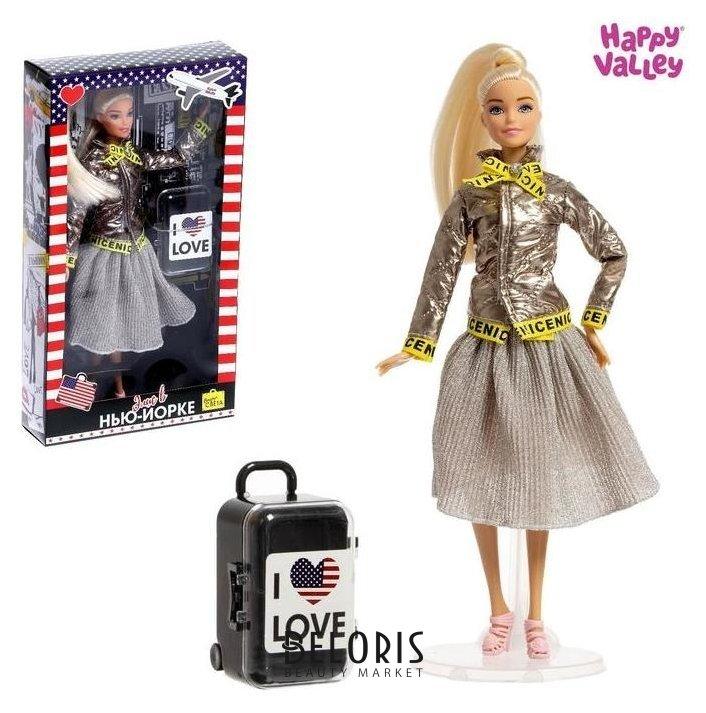 Кукла с чемоданом «Элис в нью-йорке», серия вокруг света Happy Valley