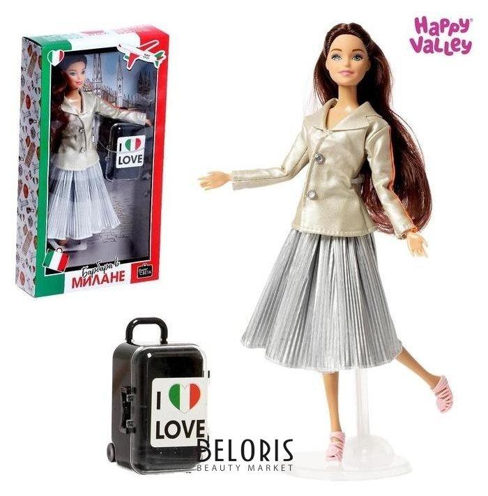 Кукла с чемоданом «Барбара в милане», серия вокруг света Happy Valley