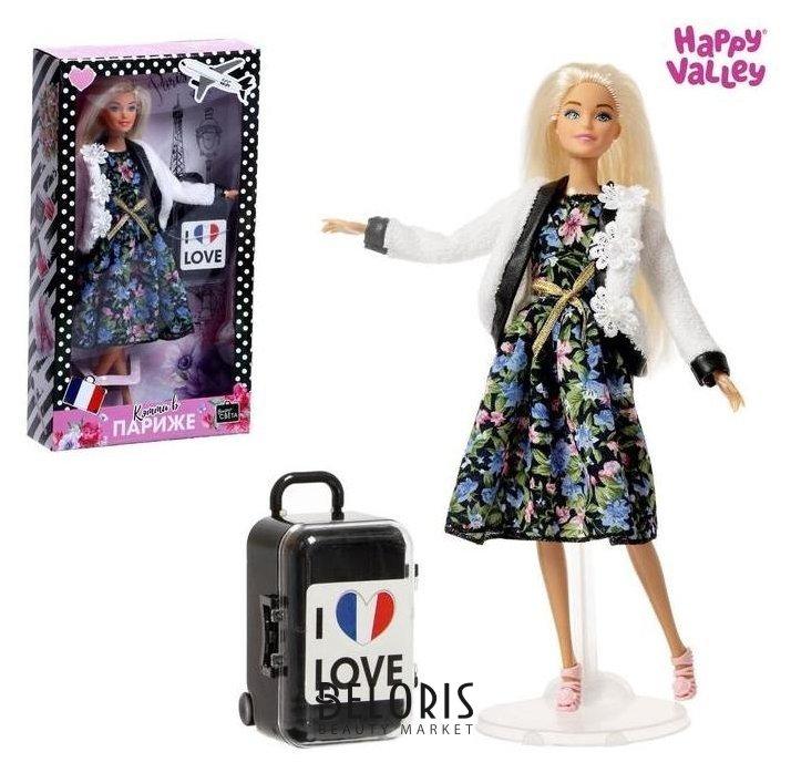 Кукла с чемоданом «Кэтти в париже», серия вокруг света Happy Valley