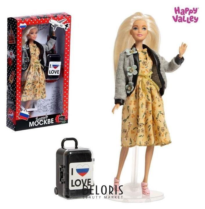 Кукла с чемоданом «Злата в москве», серия вокруг света Happy Valley