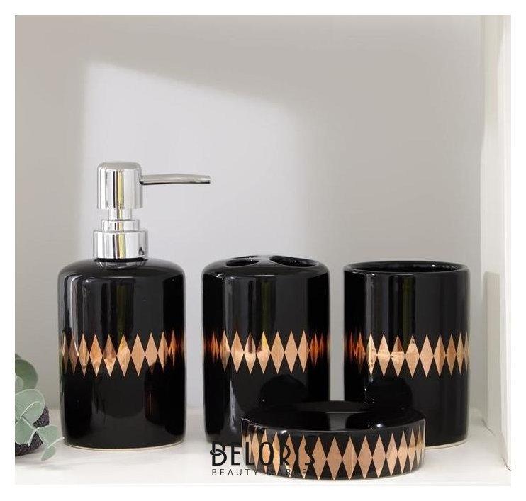 Набор аксессуаров для ванной комнаты «Лесли», 4 предмета (Мыльница, дозатор для мыла, 2 стакана), цвет чёрный NNB