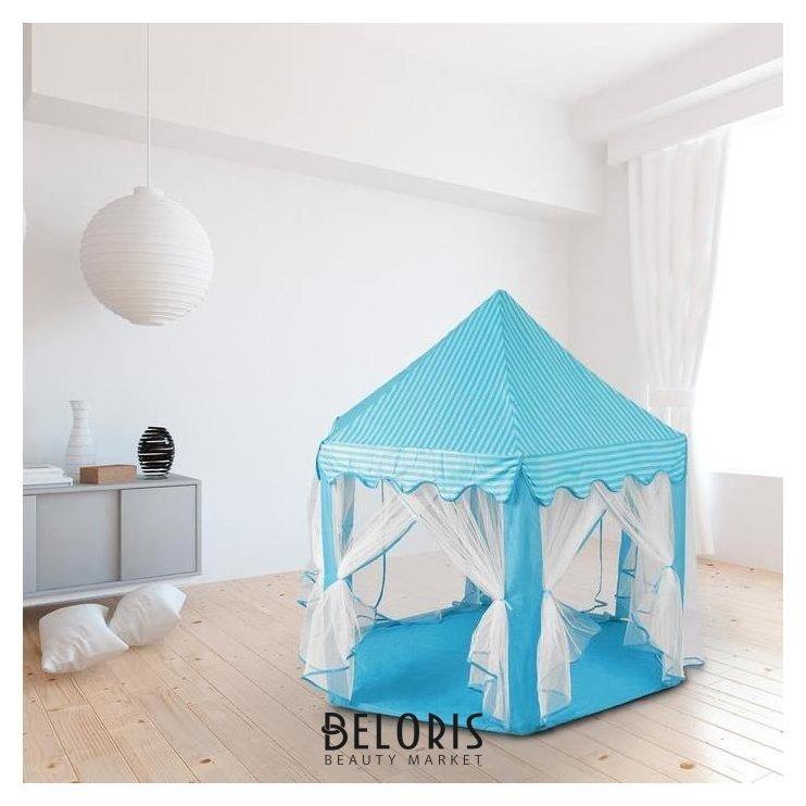 Палатка детская игровая «Шатёр» NNB
