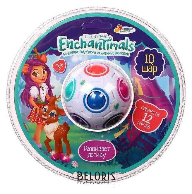 Логическая игра «Энчентималс» головоломка-шар Играем вместе