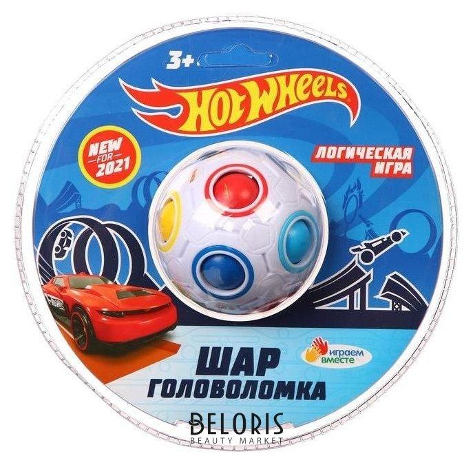 Логическая игра «Хот вилс» головоломка-шар Играем вместе