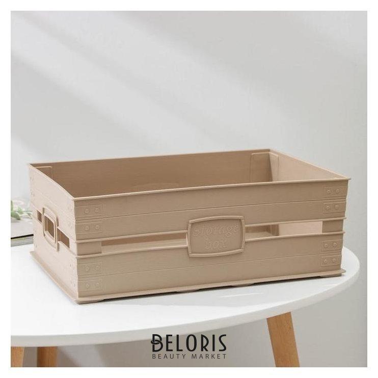 Ящик для хранения, 8,15 л, 34,7×22,5×12,5 см NNB