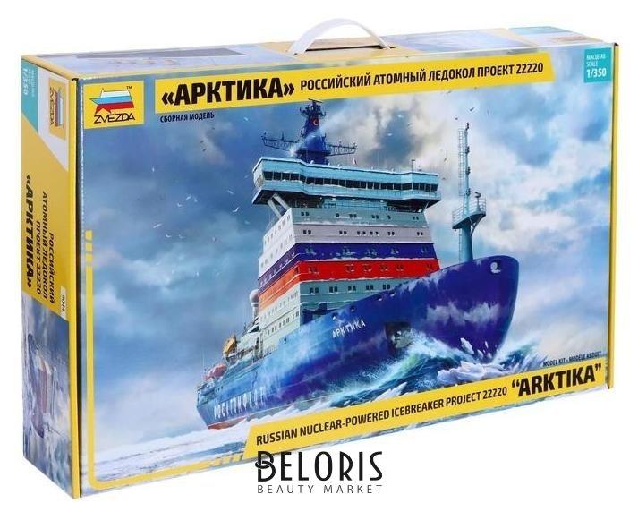 Российский атомный ледокол «Арктика» проект Звезда