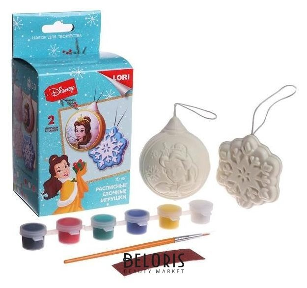 Роспись ёлочных игрушек «Белль» Lori