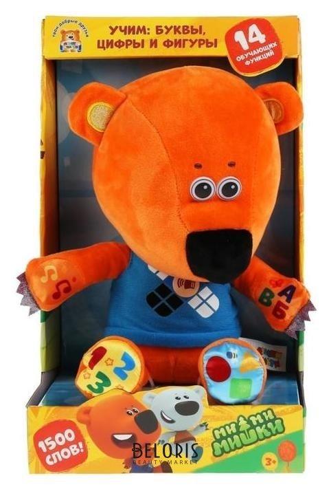 Мягкая музыкальная игрушка «Кеша. учим буквы, цифры» ми-ми-мишки, 24 см Мульти-пульти