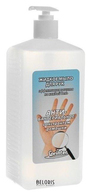 Мыло жидкое спринтер антибактериальное Абактерил