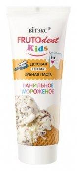 Детская гелевая зубная паста «Ванильное мороженое» без фтора