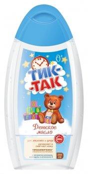 Детское масло для массажа и ухода с экстрактом ромашки, календулы и витамином Е