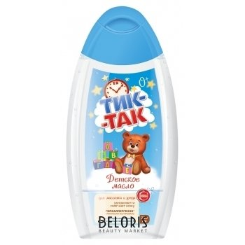 Детское масло для массажа и ухода с экстрактом ромашки, календулы и витамином Е Свобода Тик-так