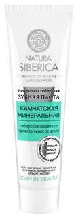 """Зубная паста минеральная """"Камчатская""""  Natura Siberica"""