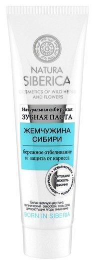 """Зубная паста """"Жемчужина Сибири""""  Natura Siberica"""