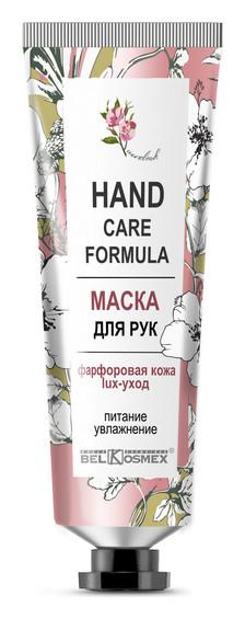 """Маска для рук """"Фарфоровая кожа Lux-уход питание и увлажнение""""  Belkosmex"""