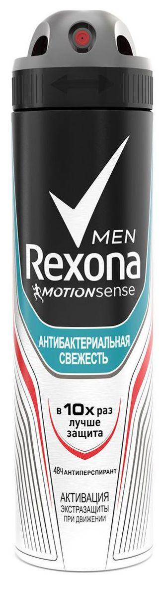 Дезодорант антиперспирант аэрозоль мужской Антибактериальная свежесть Rexona