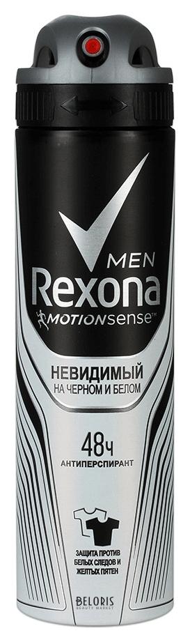 Дезодорант для подмышек Rexona