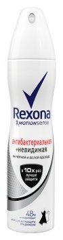 Дезодорант-спрей для женщин Антибактериальная и невидимая на черном и белом