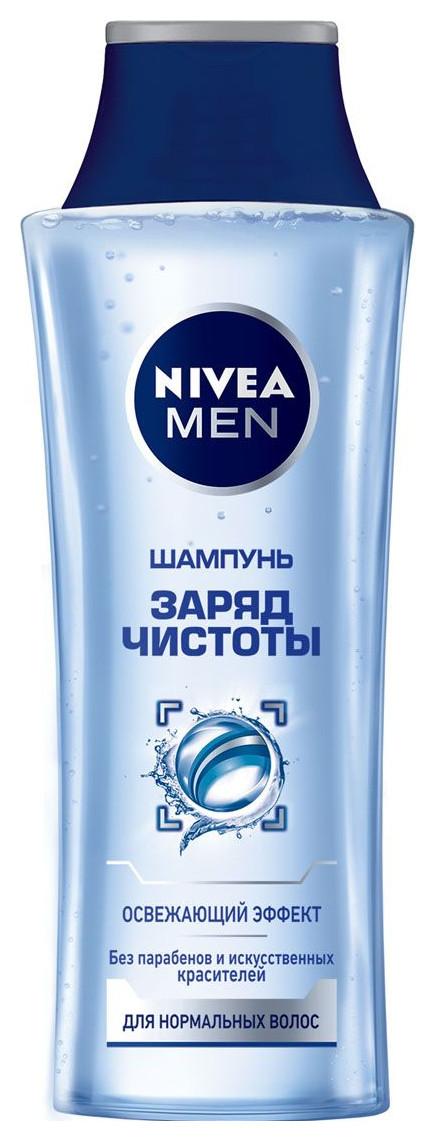"""Шампунь для мужчин """"Заряд чистоты""""  Nivea"""