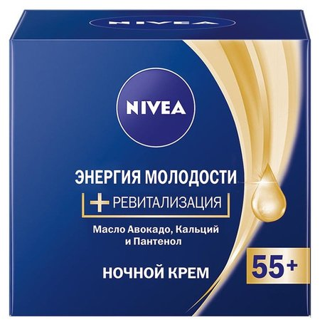 Крем для лица Энергия Молодости 55+ (ночной)  Nivea