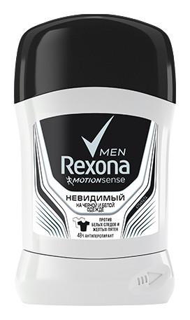 Дезодорант-стик Невидимый для черного и белого  Rexona