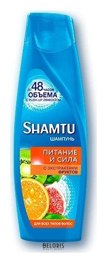 Шампунь для волос Shamtu Шампунь Питание и сила -Экстракт фруктов
