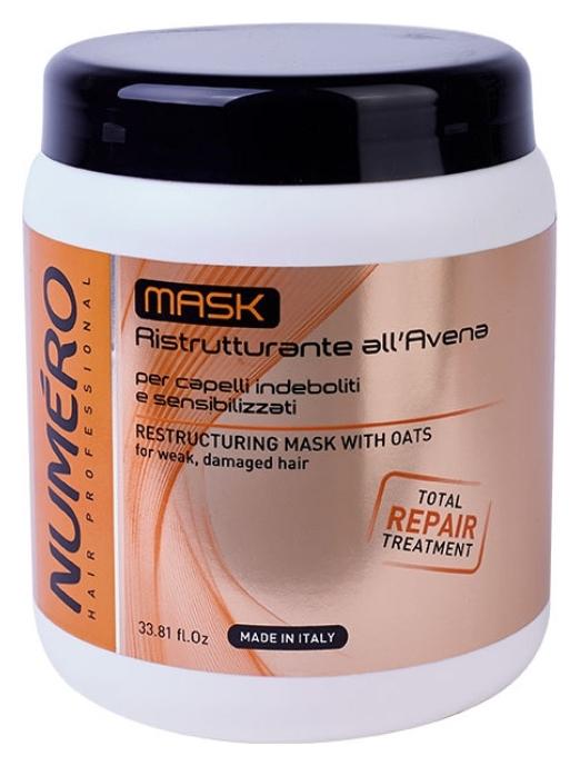 """Крем-маска для волос восстанавливающий с вытяжкой из овса """"Авена""""  Brelil Professional"""